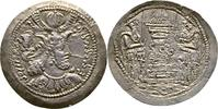 Drachme 335-370 ? INDIA, Kushano-Sasanian. Varahran (335-370 ?) vz  375,00 EUR free shipping