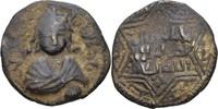 Dirhem 1184-1201 Islam Artuquiden von Mard...