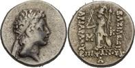 Drachme 100-95 Könige von Kappadokien Aria...