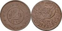 1/80 Rial 1956 Jemen Ahmad Hamid ad Din, 1...
