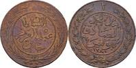 2 Kharub 1864 Tunesien Abdul Aziz, 1860-76 vz