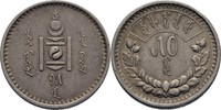 50 Mongo 1925 Mongolei  fast vz winzige Kr...