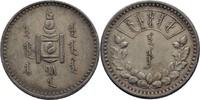 1 Tugrik 1925 Mongolei  fast vz winzige Kr...