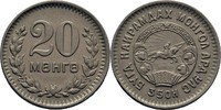20 Mongo 1945 Mongolei  vz