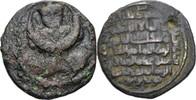Dirhem 1190-1192 c Islam Zengiden von Mosu...
