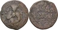 Dirhem 1215 Islam Ayyubiden al-Ashraf Musa...