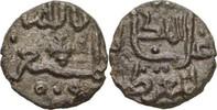 Teilstück eines Dirhem 1166-1189 Italien S...
