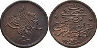 1/20 Qirsh 1884 Ägypten Abdul Hamid II., 1...