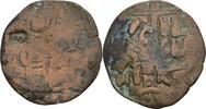 Gegenstempel auf Follis 1144-1174 Byzanz I...