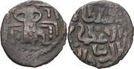 Fals 1155-1192 Islam Seldschuken von Rum S...