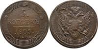 5 Kopeke 1805 Russland Ekaterinburg Alexan...