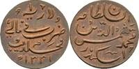 1 Larin 1913 Malediven AH 1331 Stempelglanz