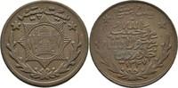 20 Paisa 1929 Afghanistan Habibullah Gazi,...