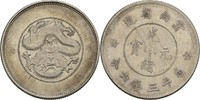 50 Cents 1911-15 China Yunnan Province ss+