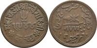 3 Dokda 1883-88 Indien - Kutch Kengarji II...