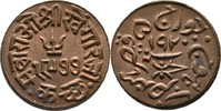 1 Trambiyo 1920 Indien - Kutch Kengarji II...
