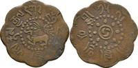 7 1/2 Skar 1918-26 Tibet  ss