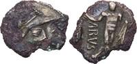 Subärater Quinar 100-50 Kelten Gallien Seg...