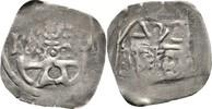 Pfennig nach Regensburger Schlag 1366-1390...
