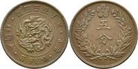 5 Fun 1896 Korea Yi Hyong, 1864-97 fast vz kl. Randfehler  40,00 EUR  +  3,00 EUR shipping