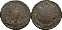 5 Kopeke 1773 Russland Ekaterinburg Kathar...