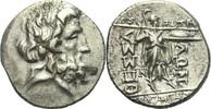 Stater 196-146 Thessalien THESSALISCHE LIGA  ss  200,00 EUR free shipping