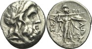Stater 50-30 Thessalien THESSALISCHE LIGA Magistrate Androsthenes und A... 224.76 US$ 200,00 EUR free shipping