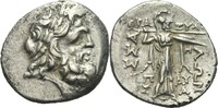 Stater 196-146 Thessalien THESSALISCHE LIGA Magistrates Thrasulos and P... 224.76 US$ 200,00 EUR free shipping