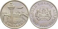 5 Dollars 1981 Singapur Changi Airport fast Stempelglanz  14,00 EUR  +  3,00 EUR shipping