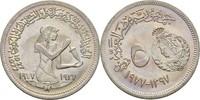 5 Piaster 1977 Ägypten 50 Jahre Textilindustrie fast Stempelglanz  3,00 EUR  +  3,00 EUR shipping