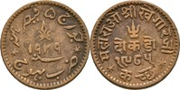 1 Dokdo 1985 Indien - Kutch Jahr 1929 ss  3,00 EUR  +  3,00 EUR shipping