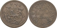 5 Sho 1947-50 Tibet 3 Berge mit 2 Sonnen ss  20,00 EUR  +  3,00 EUR shipping
