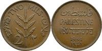 2 Mils 1941 Palästina  ss  10,00 EUR  +  3,00 EUR shipping