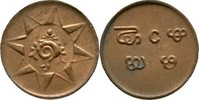 1 Cash 1901-10 Indien - Travancore Rama Varma VI., 1885-1924 fast Stemp... 25,00 EUR  +  3,00 EUR shipping