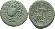 Bronze 350-250 Thessalien Gomphoi-Philippopolis  ss  75,00 EUR  +  3,00 EUR shipping