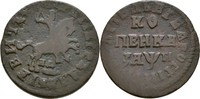 Kopeke 1717 Russland Peter I. 1682-1725 ss  60,00 EUR  +  3,00 EUR shipping