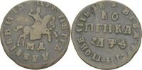 Kopeke 1707 Russland Peter I. 1682-1725 ss  100,00 EUR  +  3,00 EUR shipping