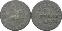 Kopeke 1717 Russland Peter I. 1682-1725 ss  40,00 EUR  +  3,00 EUR shipping