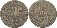 Kopeke 1712 Russland Peter I. 1682-1725 ss  75,00 EUR  +  3,00 EUR shipping