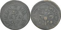 Denga 1700 Russland Moskau Peter I. 1682-1725 ss  187.59 US$ 175,00 EUR  +  4.29 US$ shipping