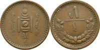 5 Mongo 1925 Mongolei  ss kl. Randfehler u. Kratzer  15.01 US$ 14,00 EUR  +  3.22 US$ shipping