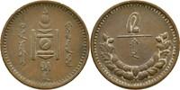 2 Mongo 1925 Mongolei  ss kl. Randfehler u. Kratzer  9.65 US$ 9,00 EUR  +  3.22 US$ shipping