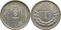 20 Mongo 1925 Mongolei  ss kl. Randfehler u. Kratzer  24.65 US$ 23,00 EUR  +  4.29 US$ shipping