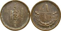 5 Mongo 1925 Mongolei  ss kl. Randfehler u. Kratzer  13.94 US$ 13,00 EUR  +  3.22 US$ shipping
