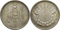 1 Tugrik 1925 Mongolei  ss  42.88 US$ 40,00 EUR  +  4.29 US$ shipping