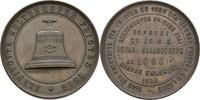 Bronzemedaille 1894 Ungarn Sopron  vz