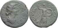 Bronze 147-175 Thessalien, Koinon Faustina...