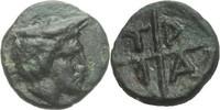 Bronze 450-400 Makedonien Tragilos  vz