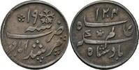 1/4 Rupie 1793-1818 Indien Bengal Presiden...