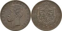 5 Bani 1882 B Rumänien Karl I., 1866-1914 ...